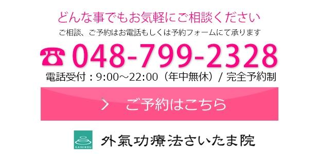 0000360825-2